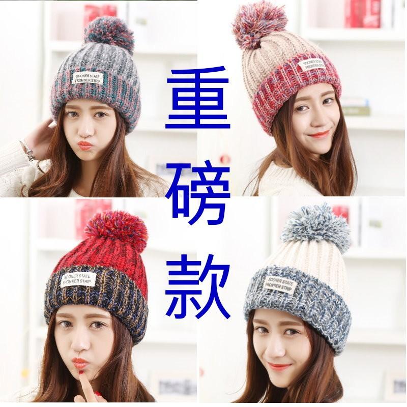 韓國布標混撞色球球毛帽 混色撞色貼布毛球帽針織帽毛線帽盆帽保暖厚漁夫帽子K760