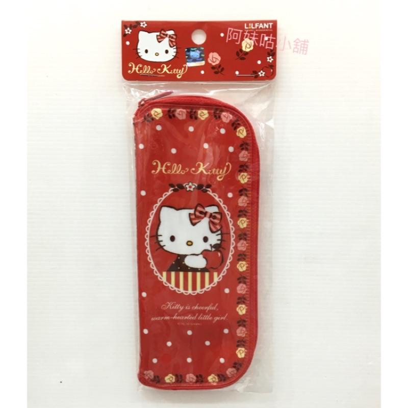 韓國Hello kitty 全開式拉鏈餐具收納袋包