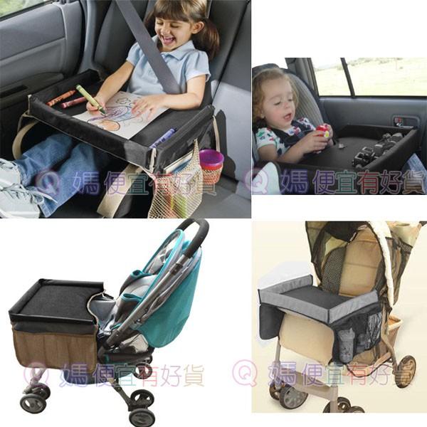 mei mei 小舖便攜嬰兒外出手推車多 玩具托盤兒童寶寶畫畫板嬰兒推車玩具托盤車用畫畫托