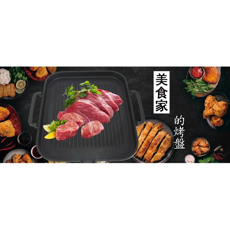 ~韓式電磁爐烤盤~家用不粘無菸烤肉鍋商用電烤盤鐵板燒燒烤盤子完全不沾烤鍋韓式料理煎烤