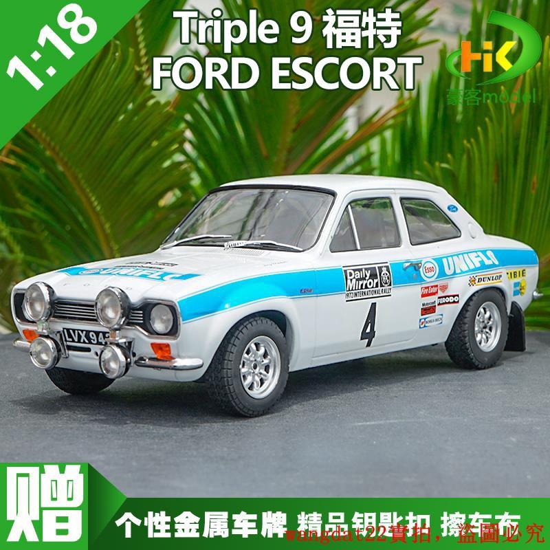 高質量正版~~1:18 Triple9 福特賽車 FORD ESCORT MK1 ROAD CAR 合金汽車模型