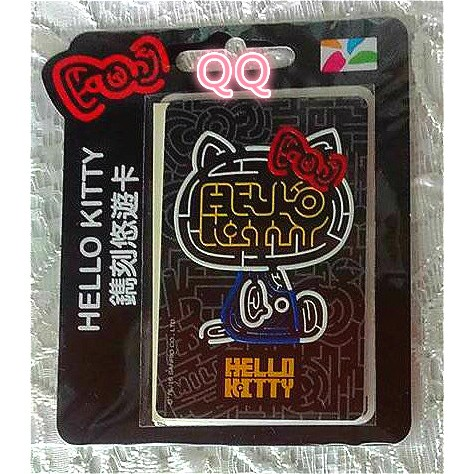 Hello Kitty 鐫刻悠遊卡 色系