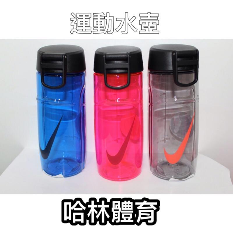 Nike 水壺473ml 訓練水壺耐熱水壺