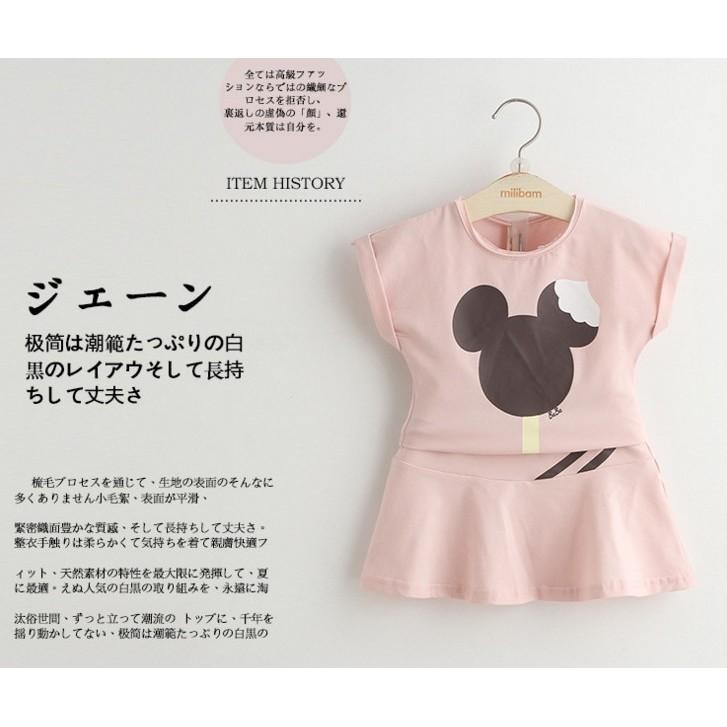 ~ ~ 熊頭雪糕冰棒短袖短裙套裝粉色