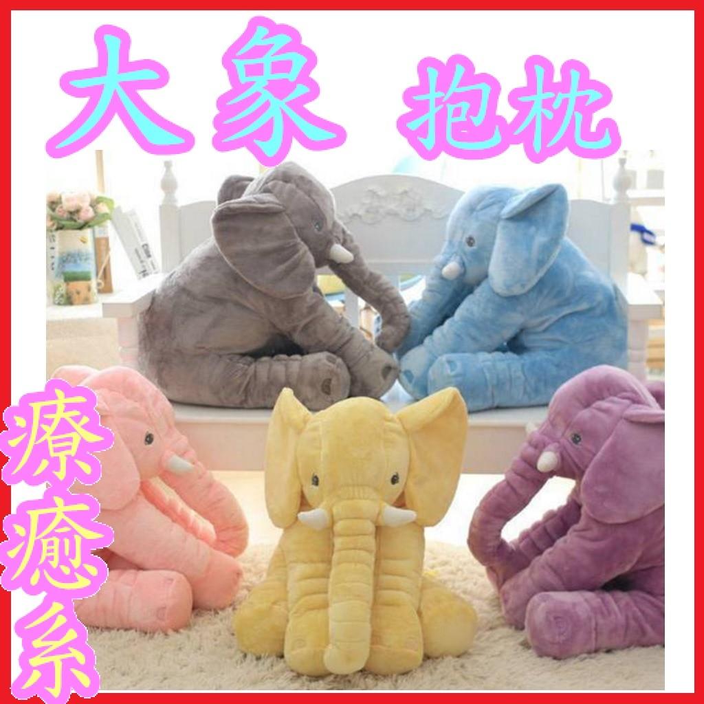 ~ ~絨毛大象 ~蝦皮最 ~寶寶玩偶抱枕彌月禮宜家大象毛絨玩具兒童安撫公仔ikea 大象抱
