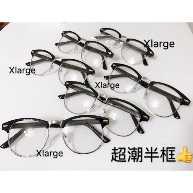 贈袋布韓國潮流鉚釘半框眼鏡可拿去配度數