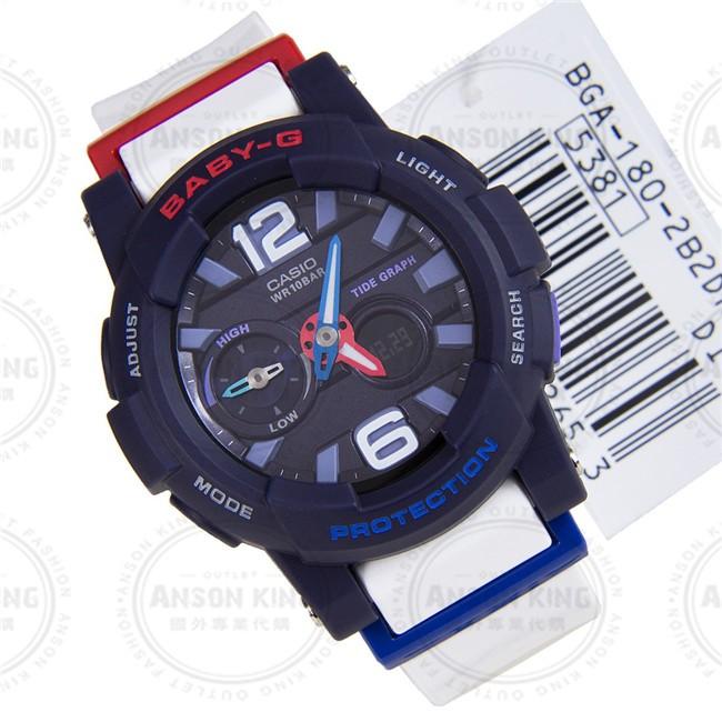 國外 CASIO BABY G 衝浪潮汐月相BGA 180 2B2 藍白紅撞色雙顯防水手錶