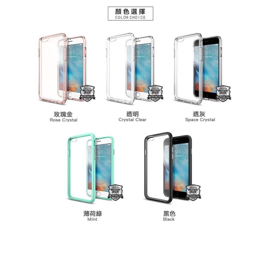 spigen SGP iPhone 6 6s Plus Ultra Hybrid 透明背蓋