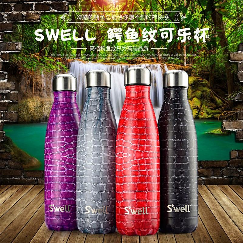 Swell Bottle 保溫杯男女學生可樂瓶 便攜鱷魚皮木紋星巴克水杯買一送二