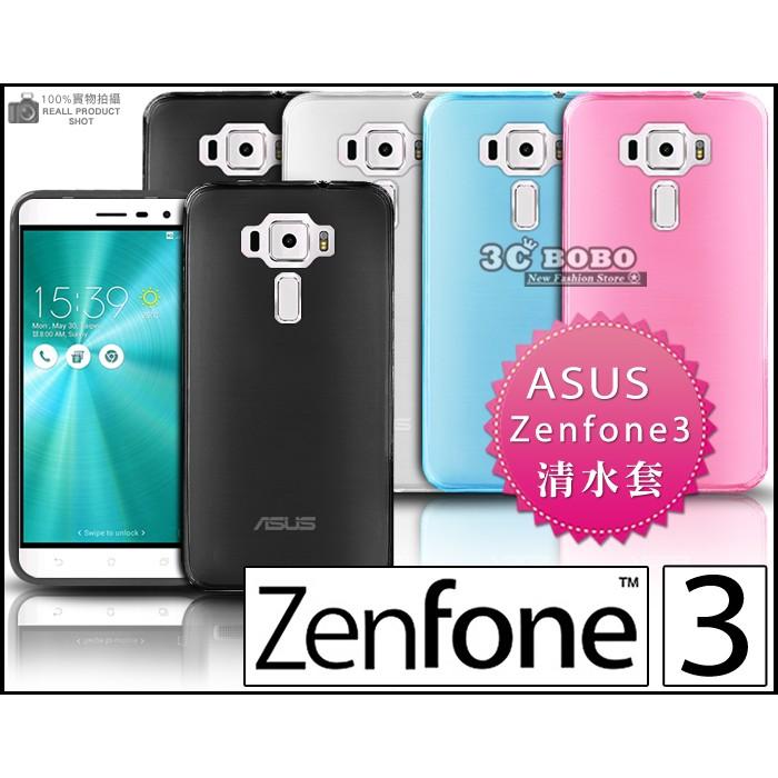 190 免 華碩ASUS ZenFone 3 透明清水套軟膠套軟膠殼手機皮套手機背蓋5 5