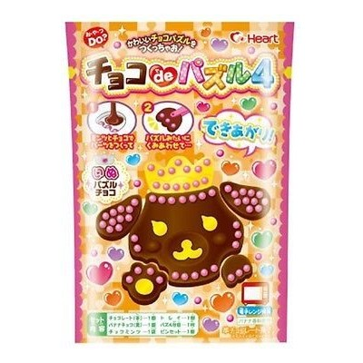 動手做圖案裝飾巧克力巧克力拼圖 杏仁白巧克力義大利黑巧克力動手做糖果動物園章魚燒布丁甜園小