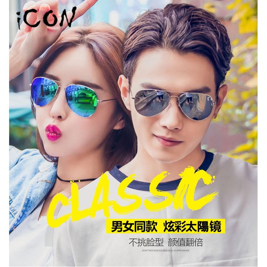 icon 款炫彩 金框黑鏡太陽鏡情侶墨鏡太陽眼鏡鏡框偏光雷朋 復古韓國GD 金屬帥氣羅志祥