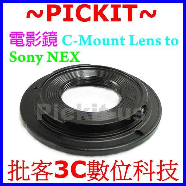 C mount C mount CM 16mm 25MM 35MM 卡口CCTV 電影鏡頭
