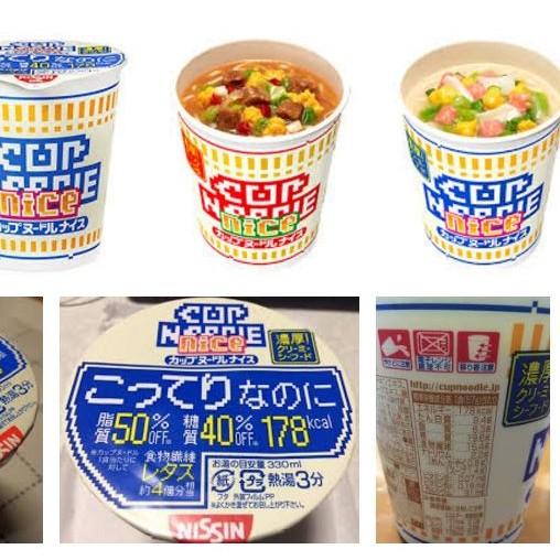 NISSIN 日清CUP NOODLE nice 勇者鬥惡龍低卡泡麵脂肪糖含量一半低熱量