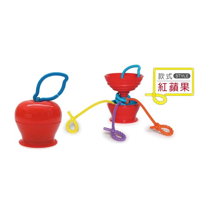 ~ ,當天可寄~美國Grapple 矽膠 小物三爪玩具俏吸盤紅蘋果