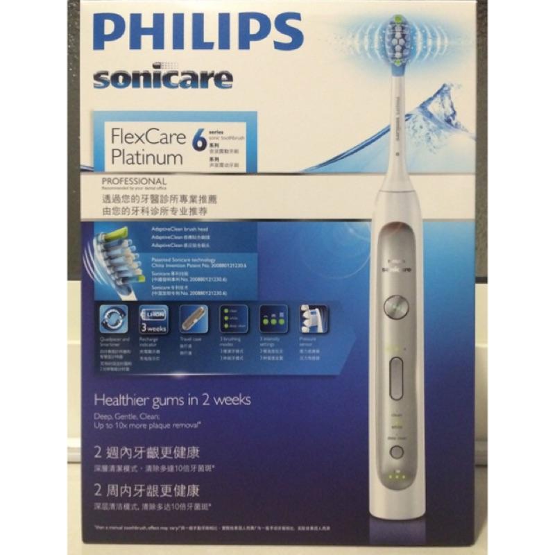 貨圈新 白金版Philips 飛利浦Sonicare 音波電動牙刷HX9182 18 兩年