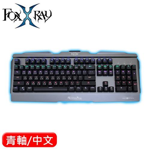 ~Wei ~Foxxray 品牌狩魂戰狐機械鍵盤青軸電競全鍵不衝突