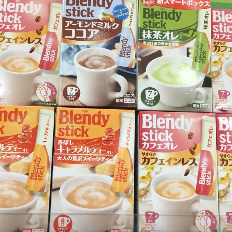 AGF 香濃可可焦糖紅茶歐蕾無咖啡因咖啡歐蕾抹茶歐蕾