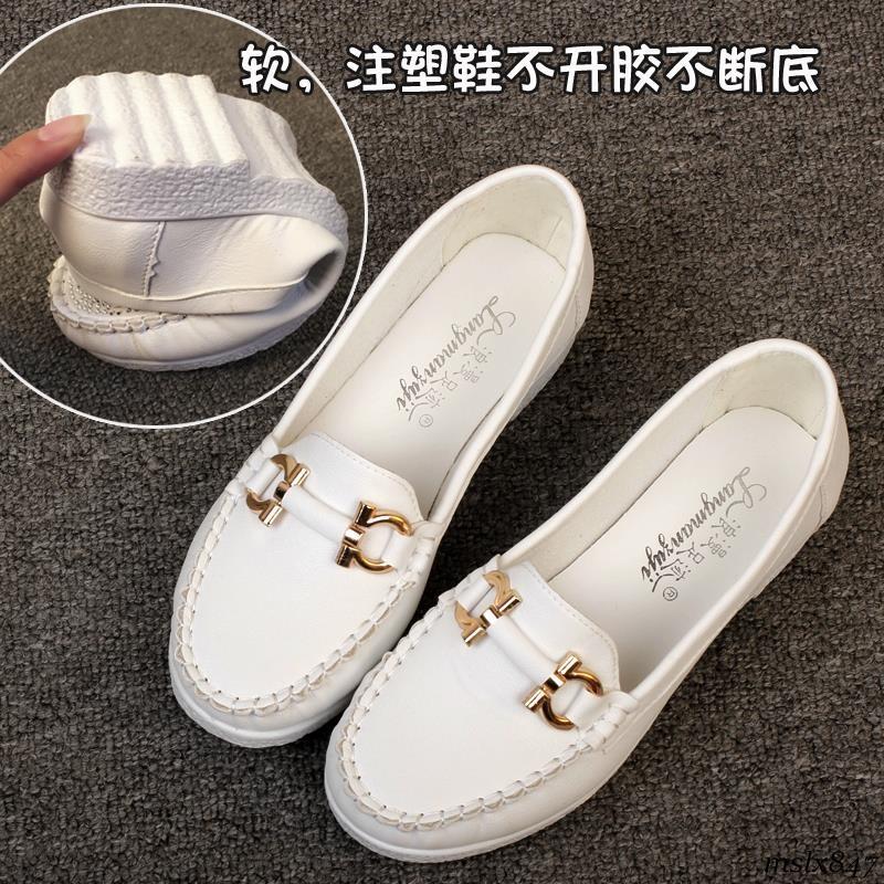希春秋平底豆豆鞋女孕婦 套腳樂福懶人鞋小白鞋女單鞋軟底護士鞋