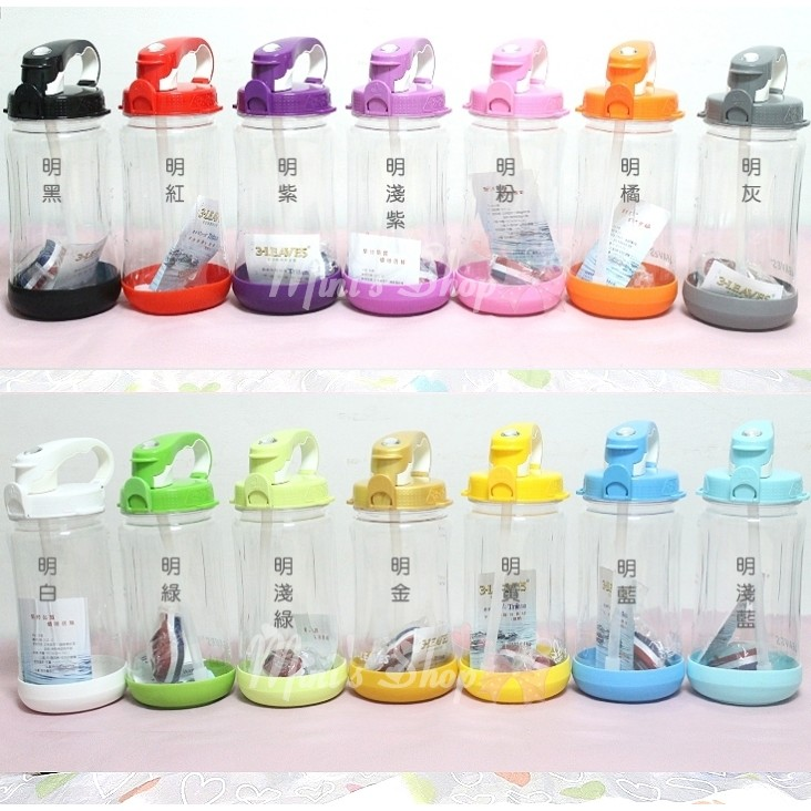 ~Mini s Shop ~~1000cc 花瓣掀蓋式14 色透明水壺3 LEAVES ~