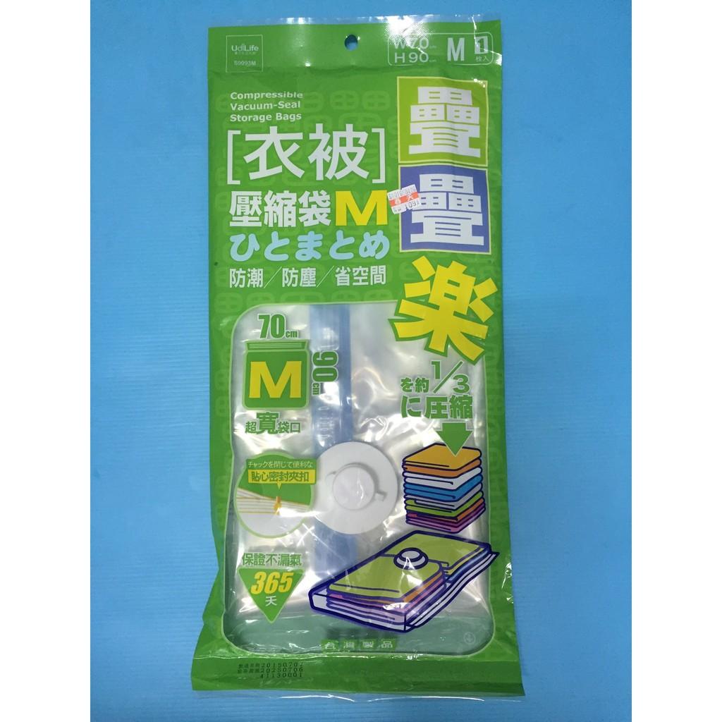 中加厚真空袋大號衣物整理防塵棉被子壓縮袋真空收納袋