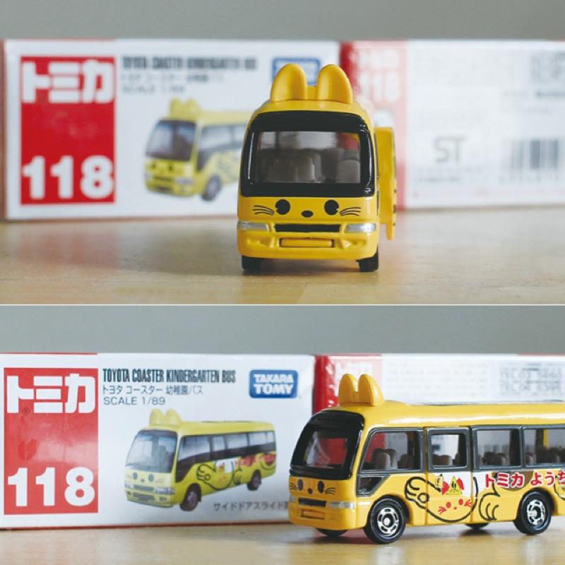 多美小汽車TOMICA 118 幼稚園巴士幼兒車娃娃車