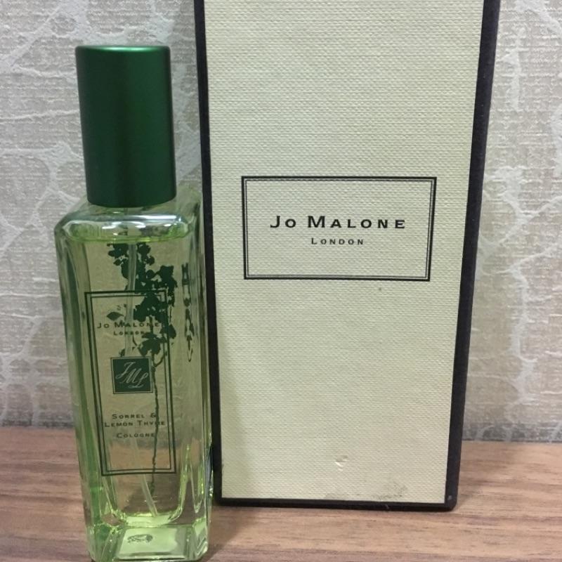 Jo Malone 酸模與檸檬百里香香水30ml
