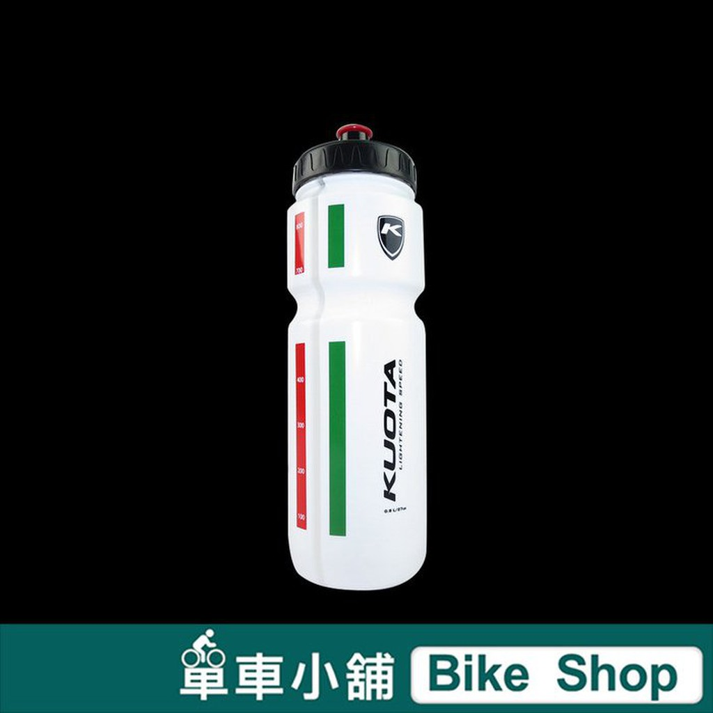 Kuota 水壺800ml 27oz 公路車登山車單速車自行車三鐵小折好握輕量白色 製