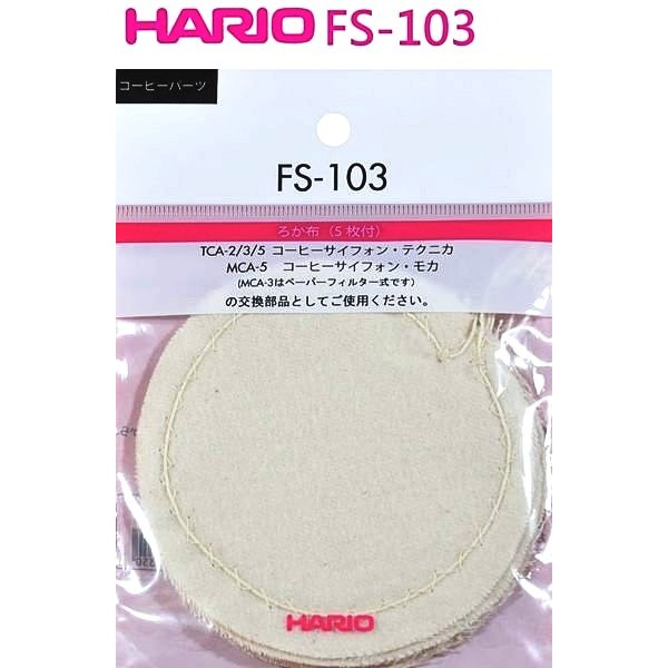 ~Click Buy 可立買~Hario FS 103 濾布TCA 2 3 5 、NCA