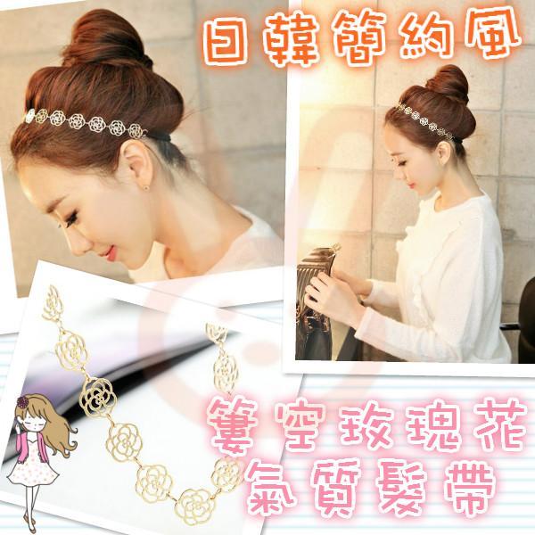 韓國髮飾鏤空玫瑰花髮帶金属髮箍頭箍飾品頭戴飾品新娘頭飾鏤空玫瑰花盤髮