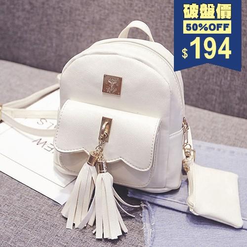 流蘇雙件套鐵牌字母後背包迷你包手拿零錢包包飾衣院P1802