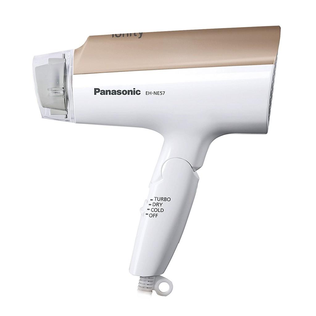直送Panasonic 國際牌EH NE57 奈米水離子高保濕負離子吹風機 中