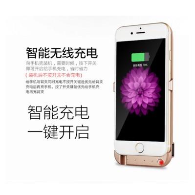 iphone6 6s plus 5 5s 背夾電池蘋果 充電寶無線移動電源手機殼