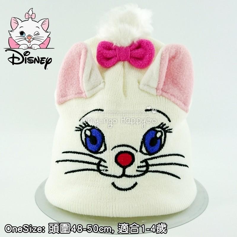 ≡OnlyLingo ≡迪士尼瑪莉貓marie 針織帽 頭圍48 50cm 約1 4 歲