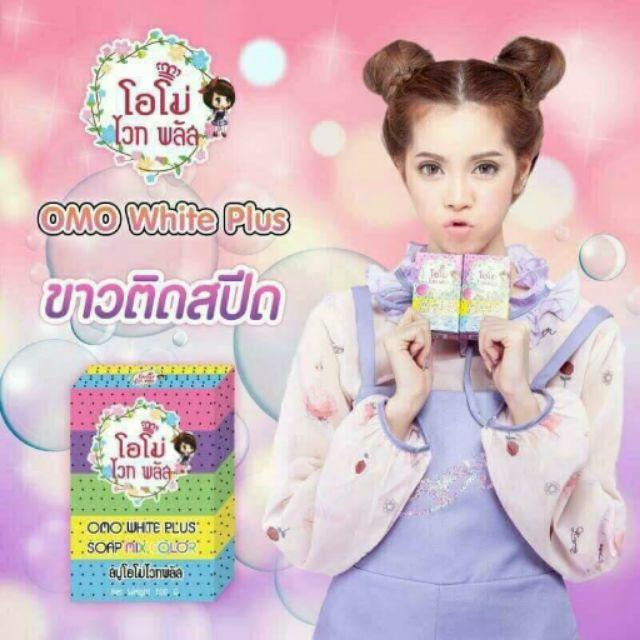 泰國神奇美白水果彩虹皂真的有效