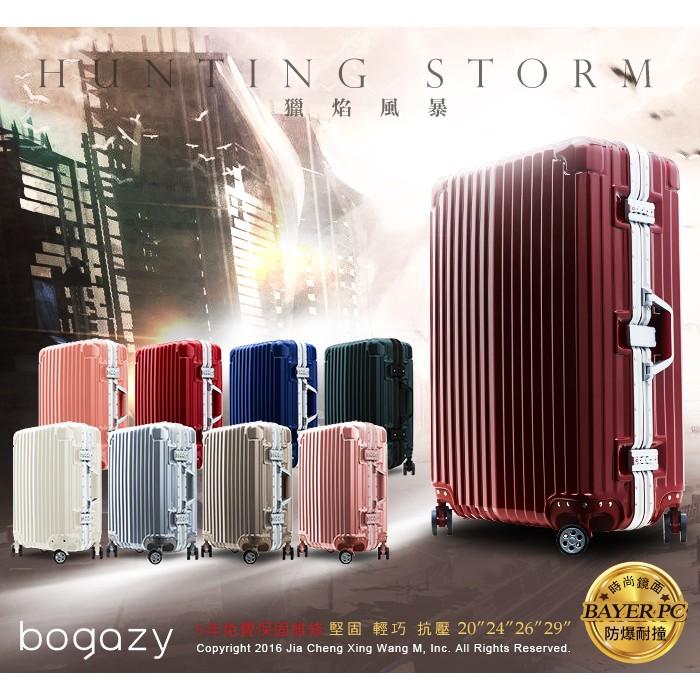 ~MingShop ~Bogazy 獵焰風暴20 吋24 吋29 吋鋁框PC 鏡面行李箱多