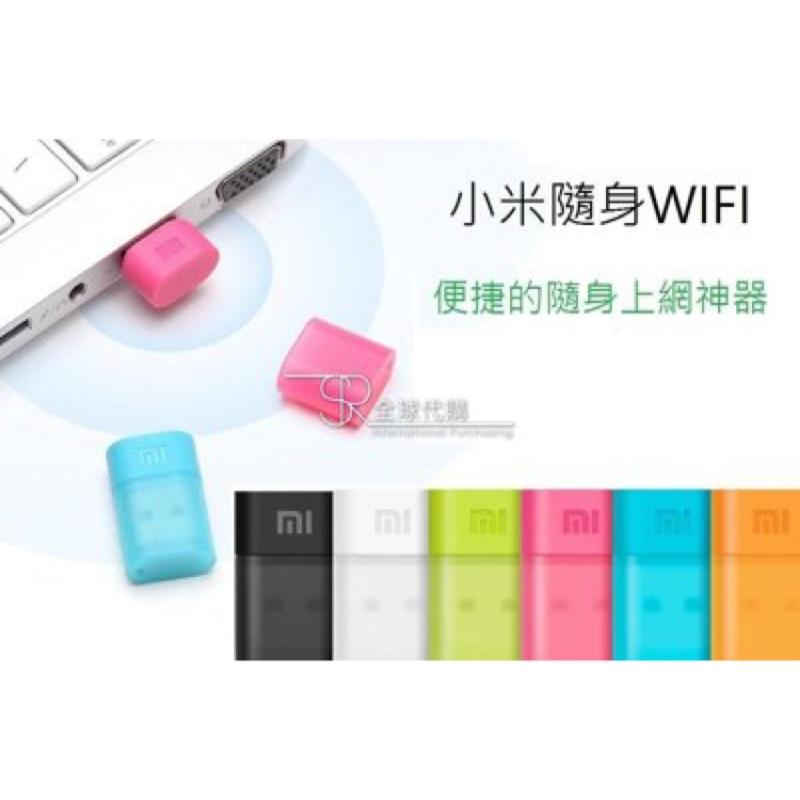 速發S R  小米隨身WIFI 分享器USB 無線網卡1TB 雲端空間分享器黑