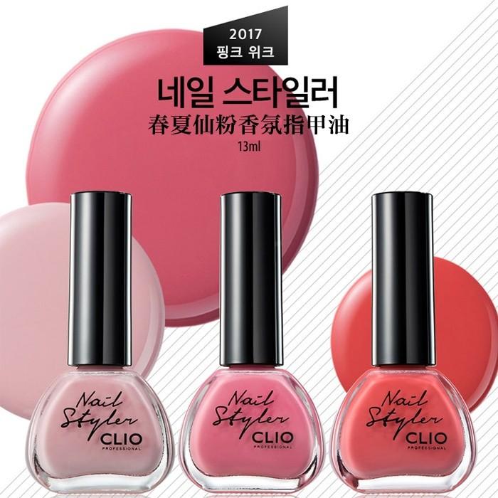 韓國CLIO 2017 春夏仙粉香氛指甲油粉色指甲油指彩13ml