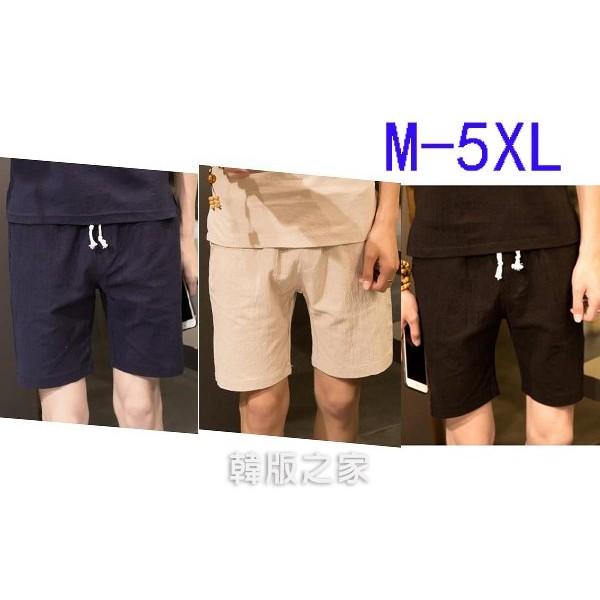 男士棉麻 褲子C249