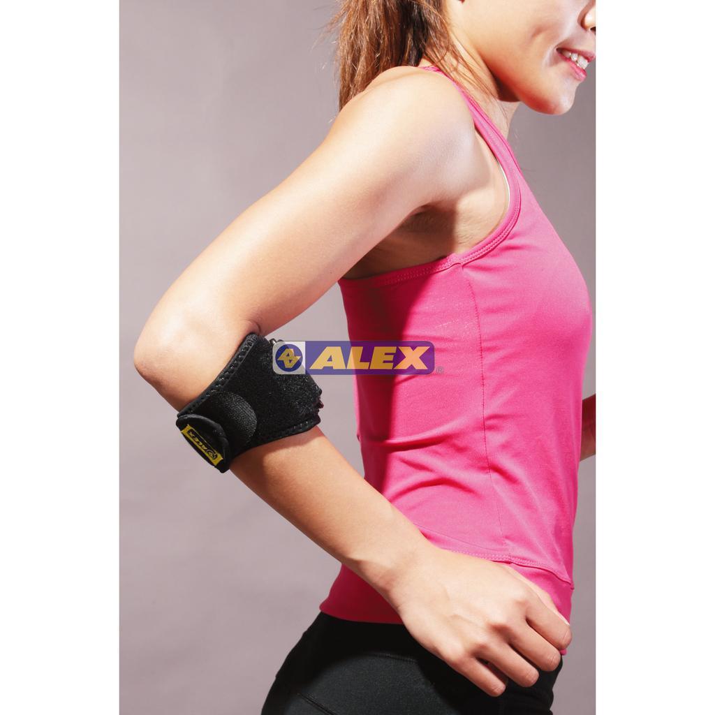 大自在含稅附發票ALEX 丹力護具護肘矽膠軟墊護肘網球肘T 26