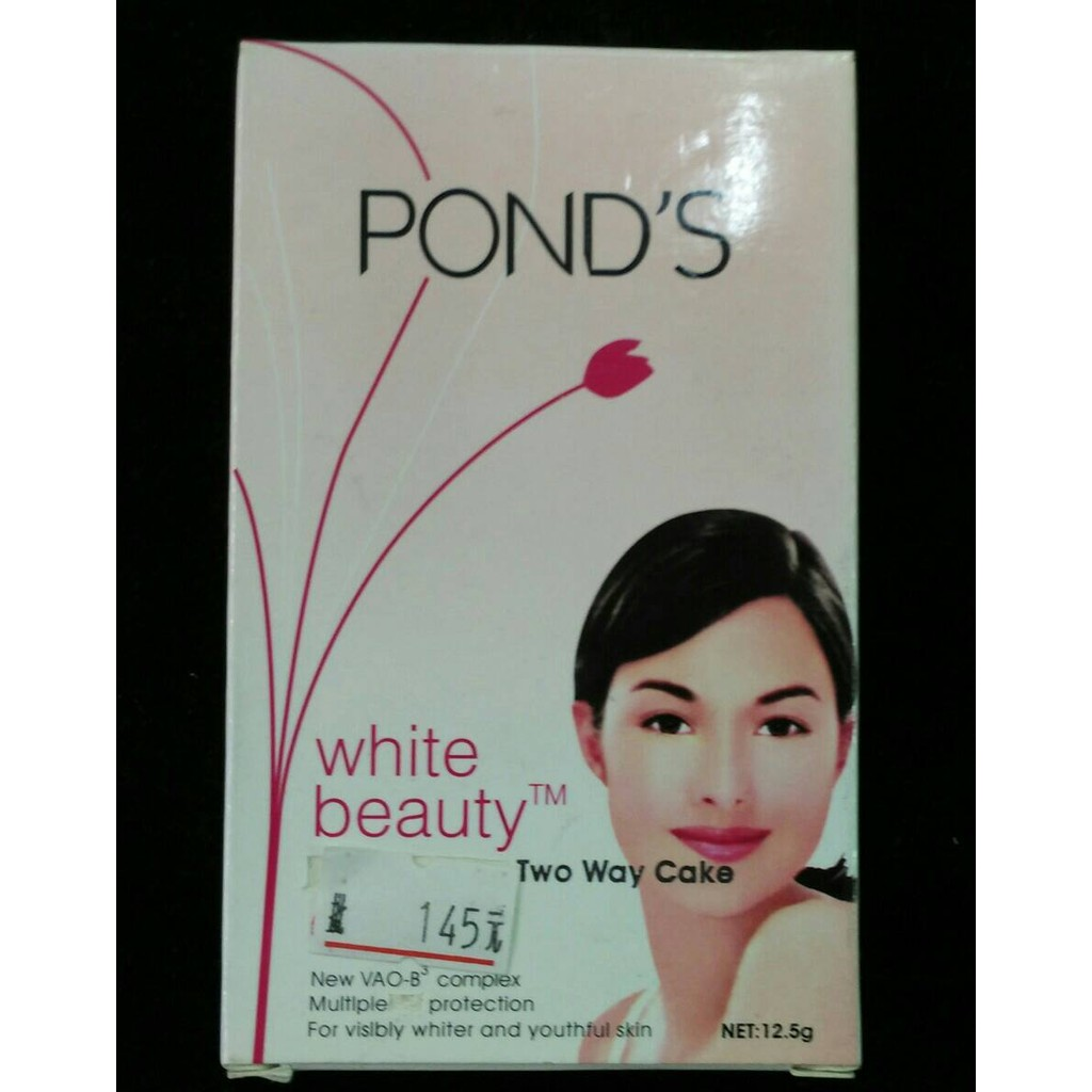INDO FP057 旁氏粉餅粉紅POND S WHITE BEAUTY TWO WAY