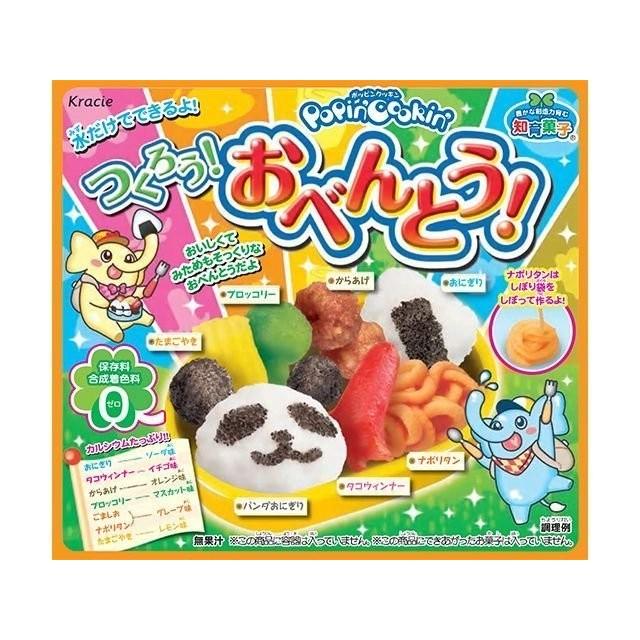 自己動手做熊貓便當 糖知育菓子DIY 糖果生日  拉麵壽司屋磨菇巧克力小甜甜食品
