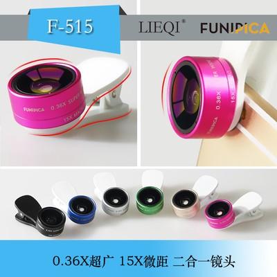 1 ~柑仔店~蝦皮最 ~買一送一~FUNIPICA F515 二合一鏡頭組手機平板外接鏡頭