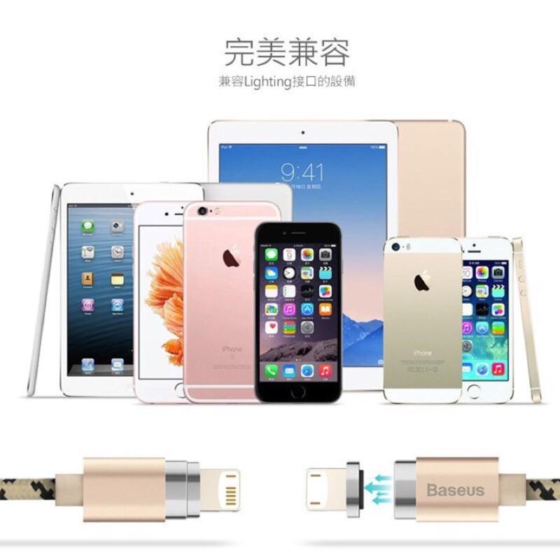 蘋果三星磁線充Micro USB I PHONE 2 4A 磁充線傳輸線磁吸數據線HTC