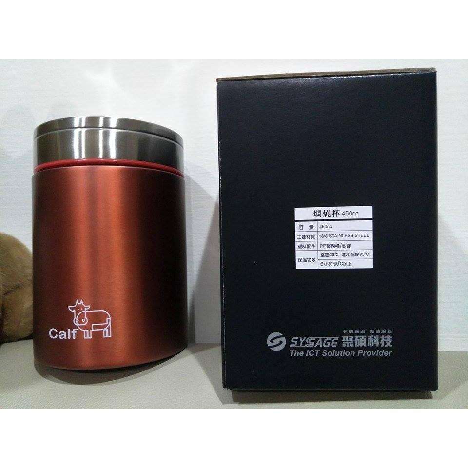 牛頭牌保溫罐悶燒罐燜燒杯不鏽鋼一體成型內膽450ml 一個250 元