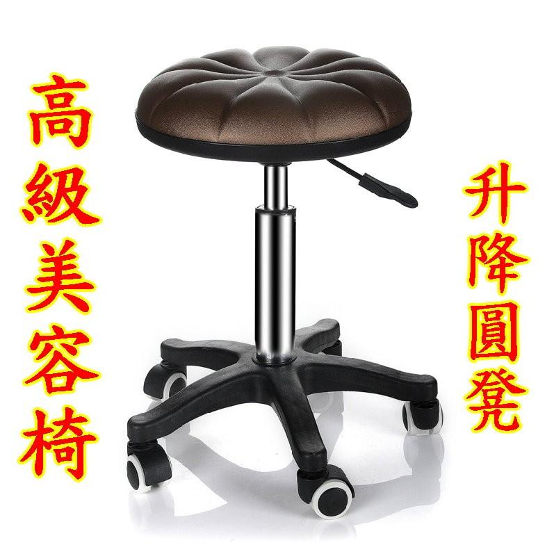 ~默朵小舖~圓形旋轉升降椅美容椅美髮椅工作椅餐椅吧台椅辦公椅電腦椅高腳椅化妝椅美容設備C0