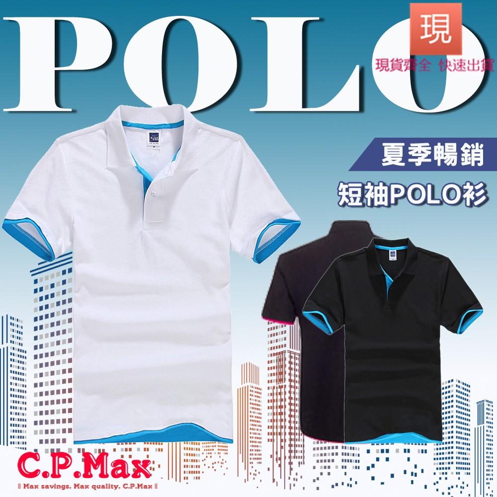 polo 短袖男生polo 衫男polo polo 上衣撞色短袖短袖polo 衫短袖上衣撞