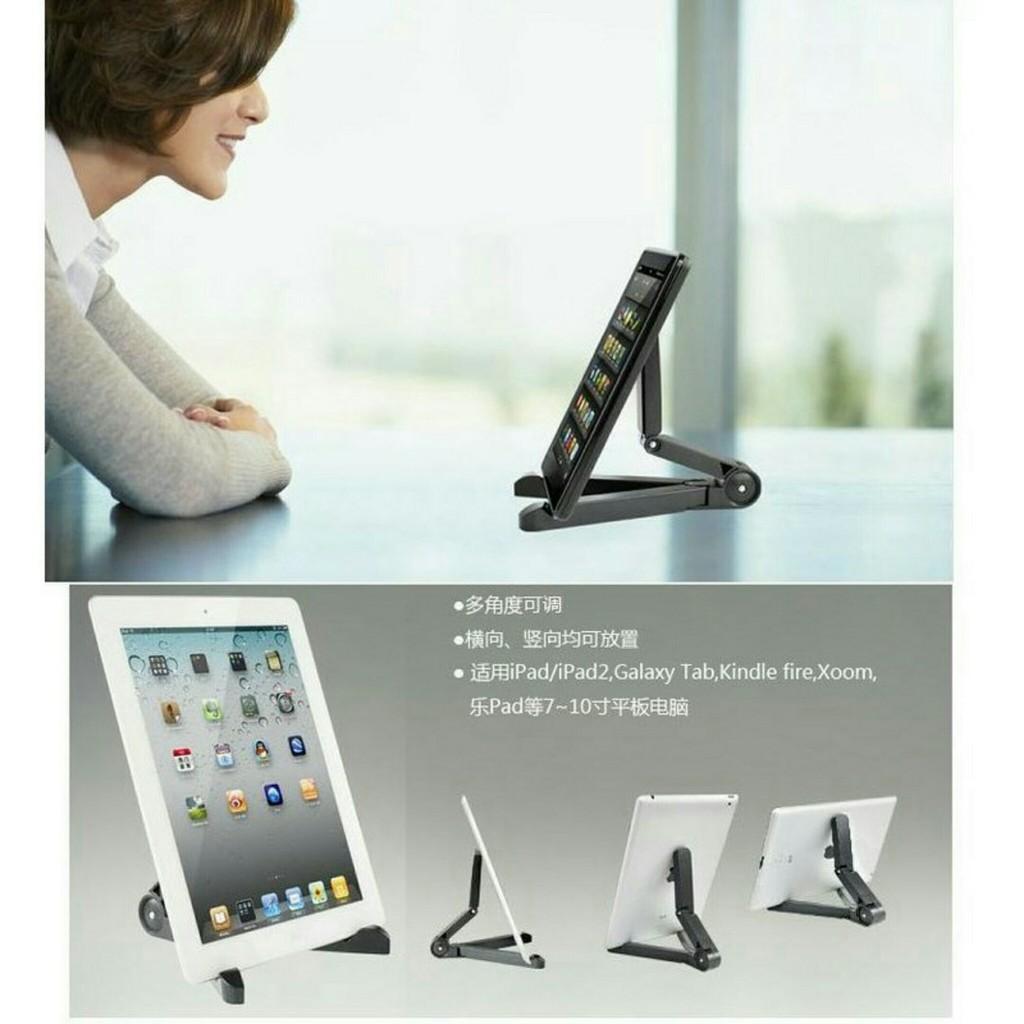 出貨12 吋 皆可 平板電腦支架ipad 桌面支架 支架懶人手機支架UP 4 折疊支架三角