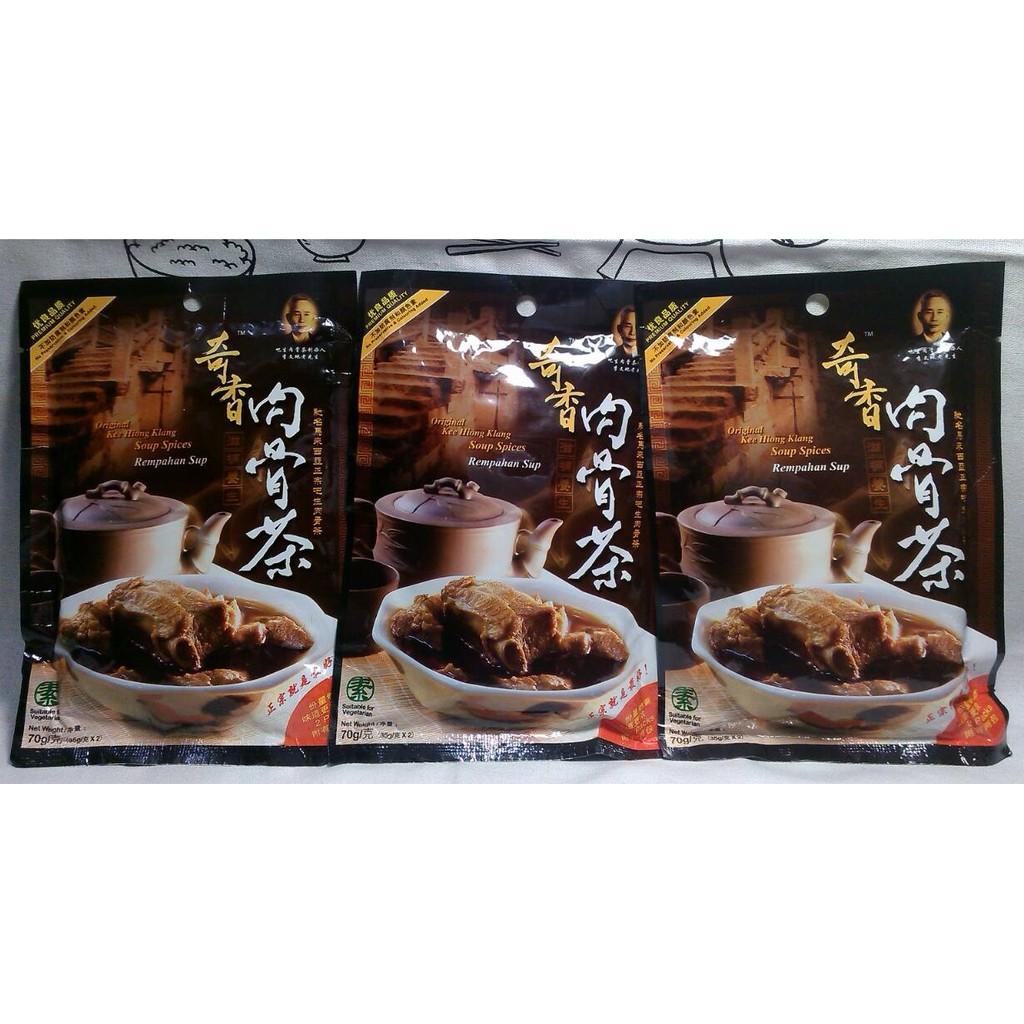 馬來西亞奇香肉骨茶~超好喝的濃郁湯頭~每包70g 35g 2 , 139 元