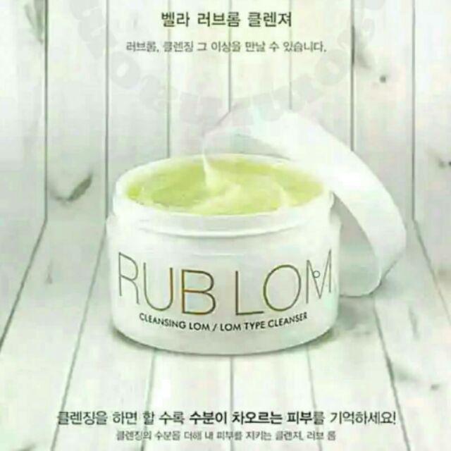 韓國RUB LOM 純天然精油卸妝膏去角質黑頭潔面終結者